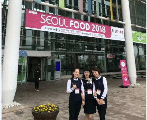 Norcent Agriculture Exhibited at Seoul Food Exhibition 2018-2