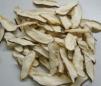 Dried Shiitake Mushroom Slice