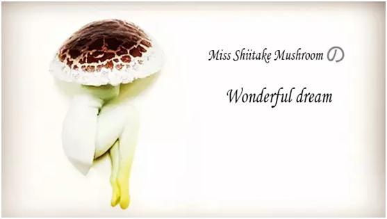 Miss shiitake mushroom
